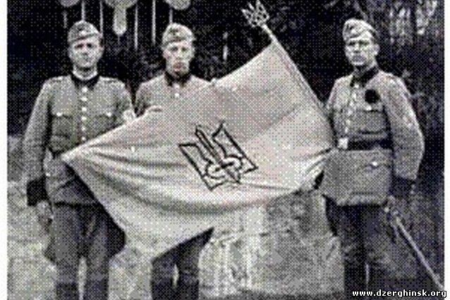 Ответы Mail.ru: А СС Галичана и батальон Нахтигаль тоже с Гитлером боролись?
