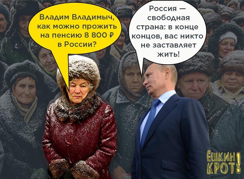 """""""Чому Путін не приїде сюди і не подихає з нами цим повітрям? Я не хочу померти у свої 11 років!"""" - школяр на мітингу в російському Волоколамську - Цензор.НЕТ 6793"""
