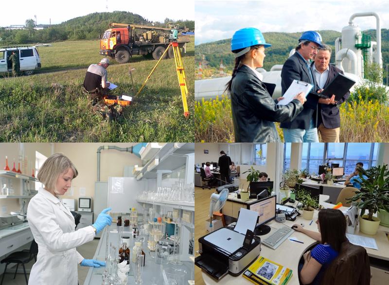 Эколог проектировщик вакансии удаленная работа удалённая работа в чехии