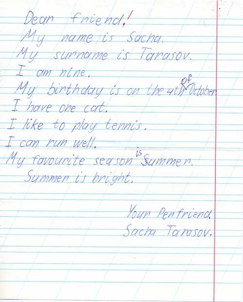 как написать письмо на английском про школу отличное место