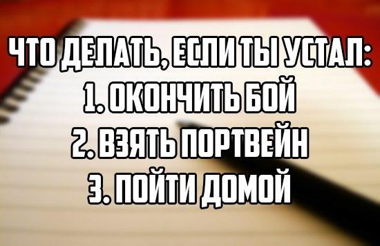 Читать онлайн  Кончаловский Андрей Низкие истины