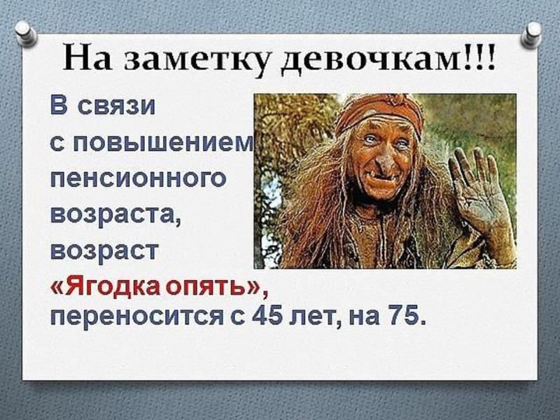 https://otvet.imgsmail.ru/download/u_407723f7d303d1ad2f637161da1c4822_800.jpg