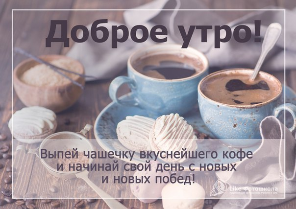 https://otvet.imgsmail.ru/download/u_43a39cf3b2077bf29650f16a89bf3a45_800.jpg