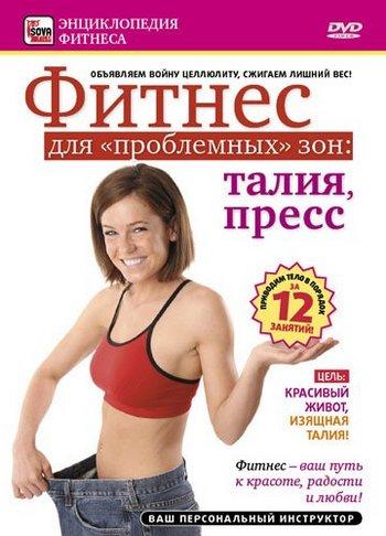 Фитнес фитнес клубы Москвы onfitru