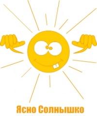 Подписать открытку, открытки солнце ты нашел