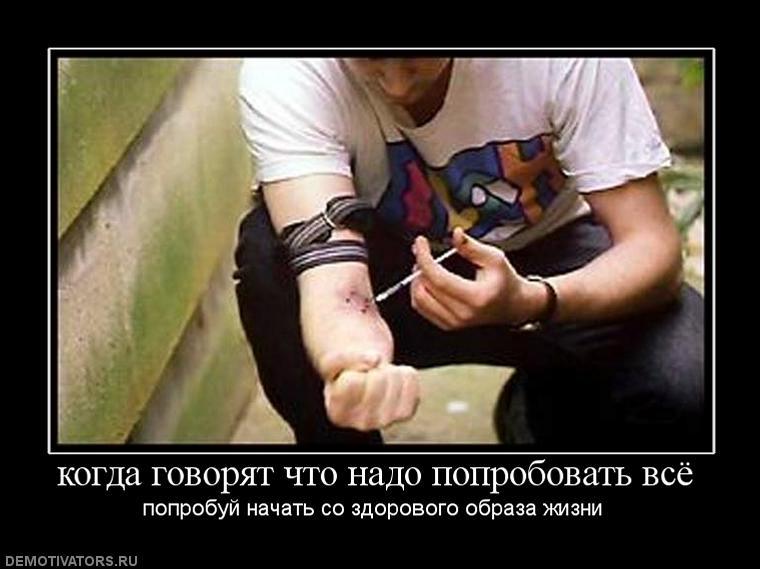 Элвин Сонник подкинуть наркотики его никак