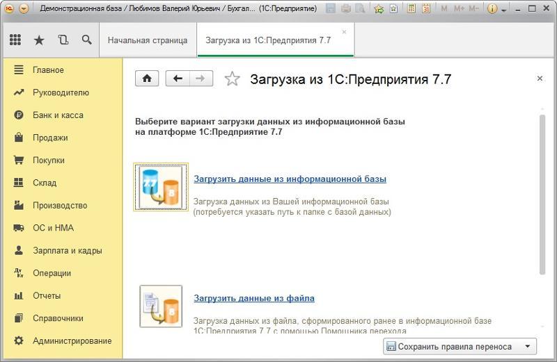 Бухгалтерия обслуживания онлайн 1с электронная подпись для сдачи отчетности что это