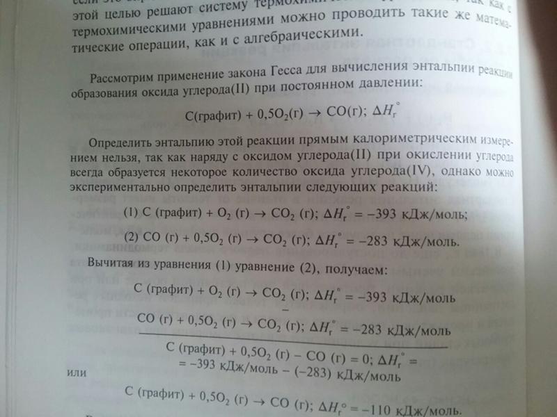 u_49e92aed0b5a9ce1ab2e88df60eeb273_800.j