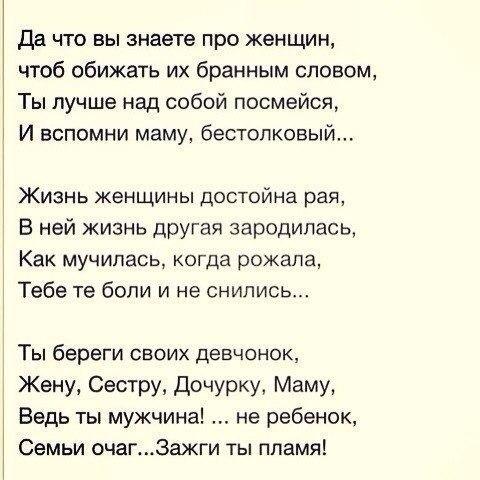 Хакимов парень говорит своей матери о тебе решения ведомость выдачу