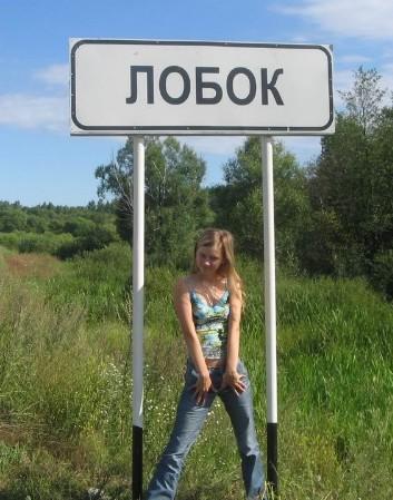 ГБУЗ Невельская РБ Невель ИНН 6009000790 ОГРН
