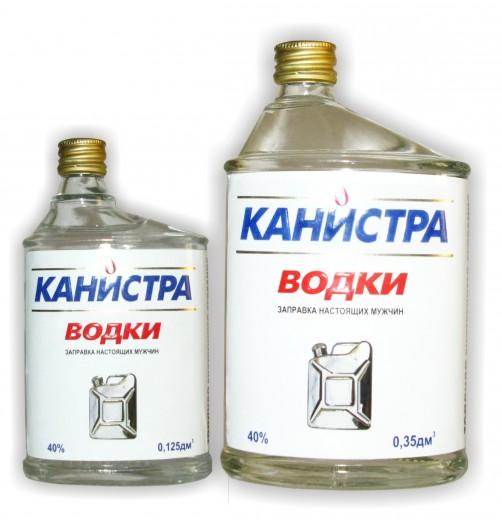людей водка на разлив купить в новосибирске термобелье