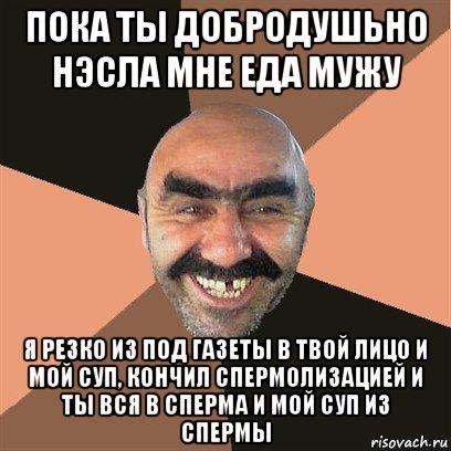 tolpoy-konchayut-ey-v-anus