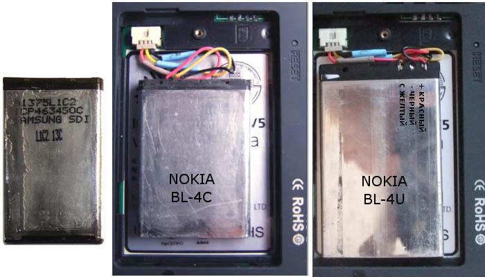 делал: Снимаем можно ли припоять другую батарейку в телефо н местоположение абонента через