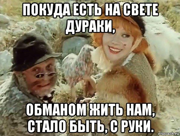 """В """"записях Онищенко"""" нет серьезного наполнения, - Сытник - Цензор.НЕТ 8623"""