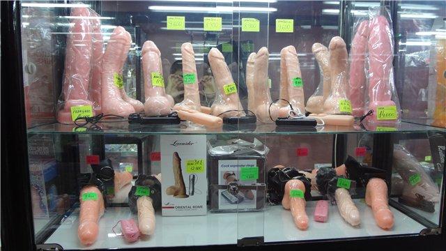 Магазин сексшоп.