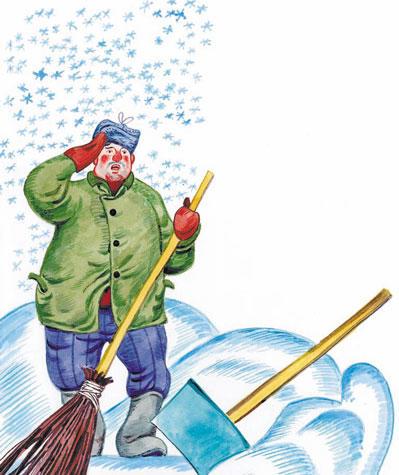 Прикольные открытки с уборкой снега председателю российского