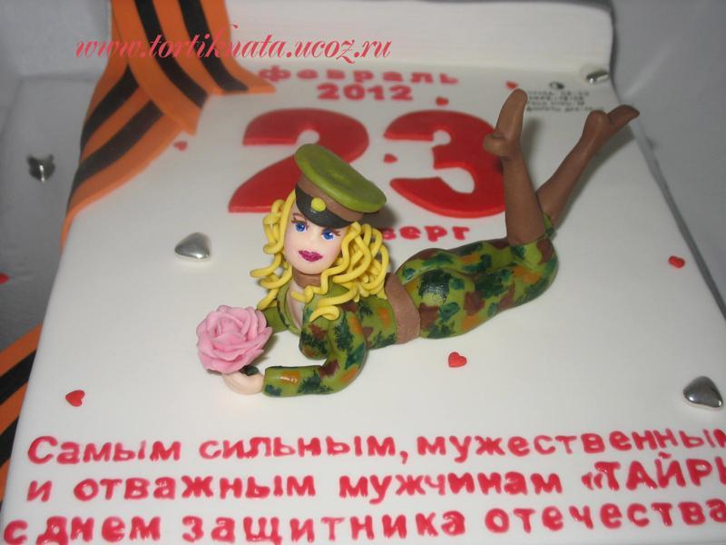 торт на 23февраля картинки
