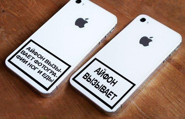 Фон, картинки про айфоны с надписями