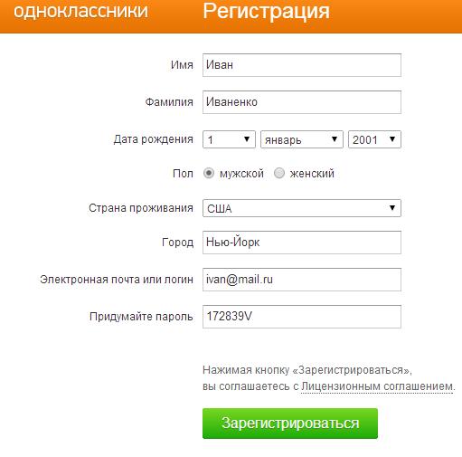 7847025c03b9 И вот новая регистрация окончена. Далее пользователь сможет увидеть  страницу со своим профилем, с ранее указанными данными.