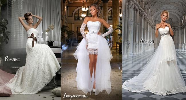 Платья свадебные напрокат иркутск