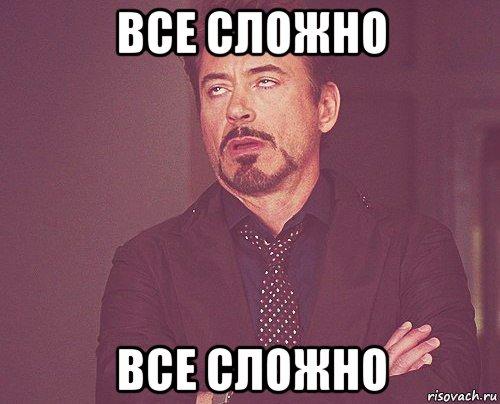 """Посол США в РФ Хантсман: """"Отношения между Вашингтоном и Москвой самые сложные в мире"""" - Цензор.НЕТ 5983"""