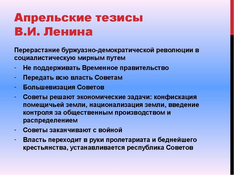 Застосувати отруту в таких умовах міг тільки ідіот, - вчений-хімік Мірзаянов про отруєння Скрипалів - Цензор.НЕТ 3385