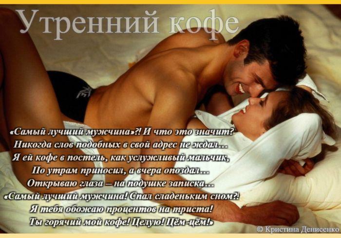 Сексуальные стихи про влагалище — 9