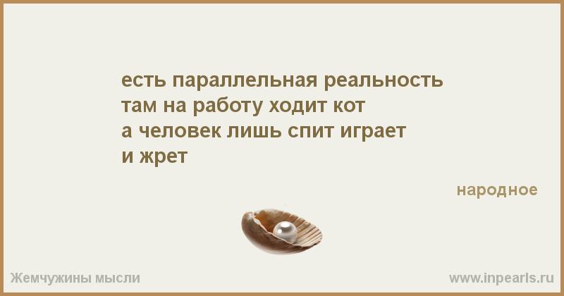 https://otvet.imgsmail.ru/download/u_67c74d6da015c6288387b03d9fab1e7f_800.png