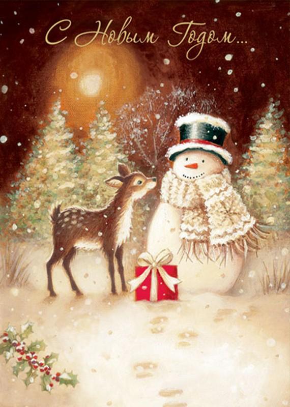 Днем рождения, деревянная открытка с новым годом и счастливого рождества