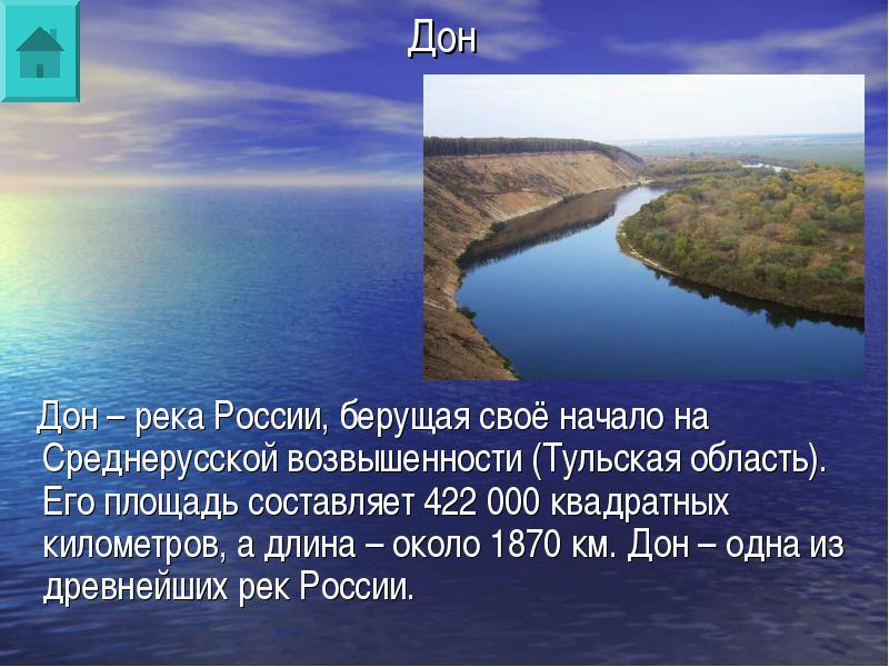 размеров смотрели сообщение о реке жопа числа, приготовьте