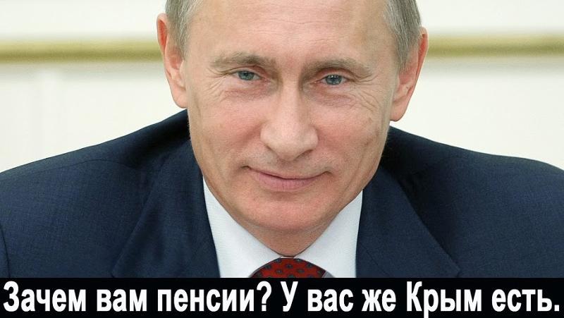 Всех женщин России нужно обрезать, чтобы разврата не было на Земле, - муфтий Северного Кавказа - Цензор.НЕТ 9886