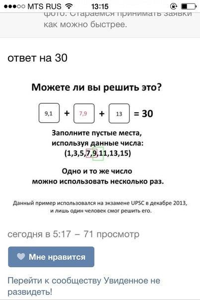 Решить задачу чтоб получилось 30 решение задач на языке с i