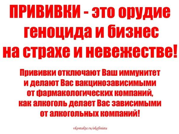 https://otvet.imgsmail.ru/download/u_78b94c702f05ab53a9971985765ff206_800.jpg