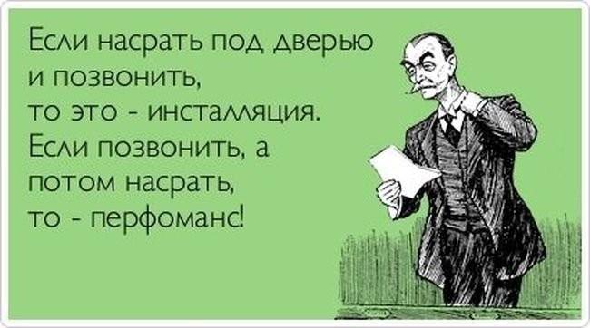 https://otvet.imgsmail.ru/download/u_79e0f8ebf5aef5b82b9d5f84981a2bcd_800.jpg