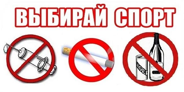 Картинки не пей и не кури