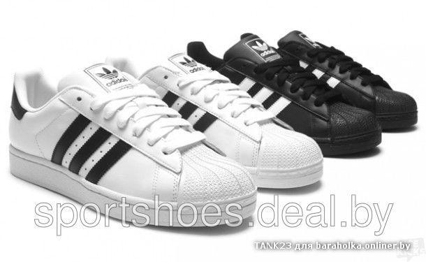 a9657342 Ответы Mail.ru: Подскажите название модели кроссовок Adidas