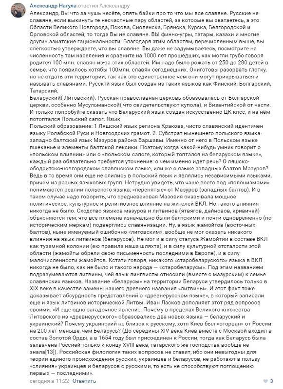 Уголовные дела в отношении Юры Енакиевского объединены, досудебное расследование продолжается, - ГПУ - Цензор.НЕТ 1640