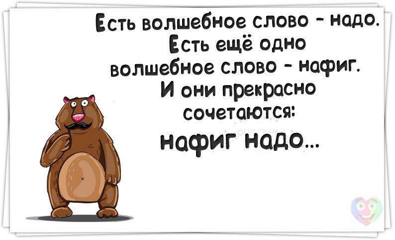 Антикоррупционный комитет ВР может внести новую кандидатуру, - Геращенко о голосовании за аудитора НАБУ - Цензор.НЕТ 3238