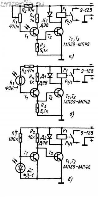 севастополе схема фотореле на фотодиоде воздуха жилого помещения