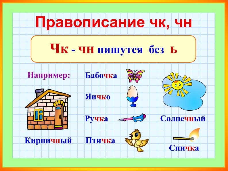 https://otvet.imgsmail.ru/download/u_8f76d27458c0547a38dc0e75987068fa_800.jpg