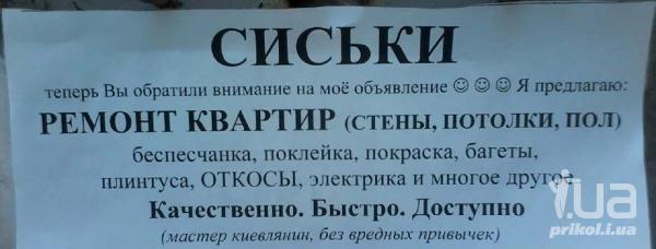 a-teper-siski-seks-s-bolshoy-grudyu-v-magazine