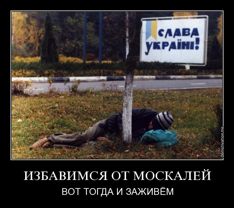 Картинки приколы слава украине, поздравлением дня нефтяников