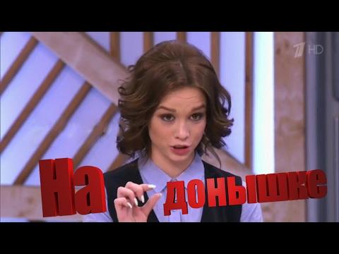 МОЛНИЯ  Сергей Захарьяш изменил Лиле с Машей Филипповой