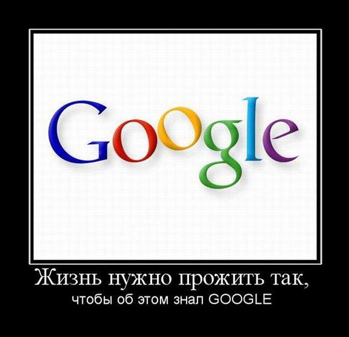 Выбрать марку, гугл смешная картинка