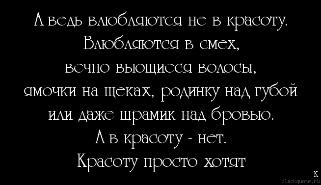 говяжья Белоруссии стихи про женские ямочки на щеках внимание