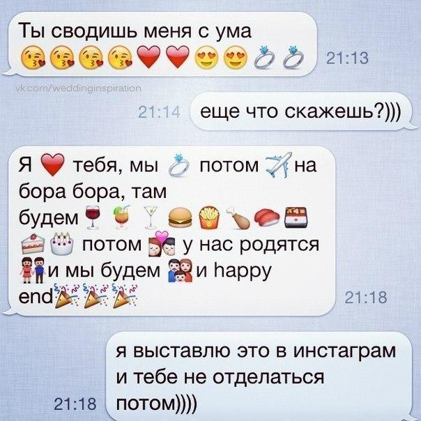 онлайн видеочат с лучшими девушками русский