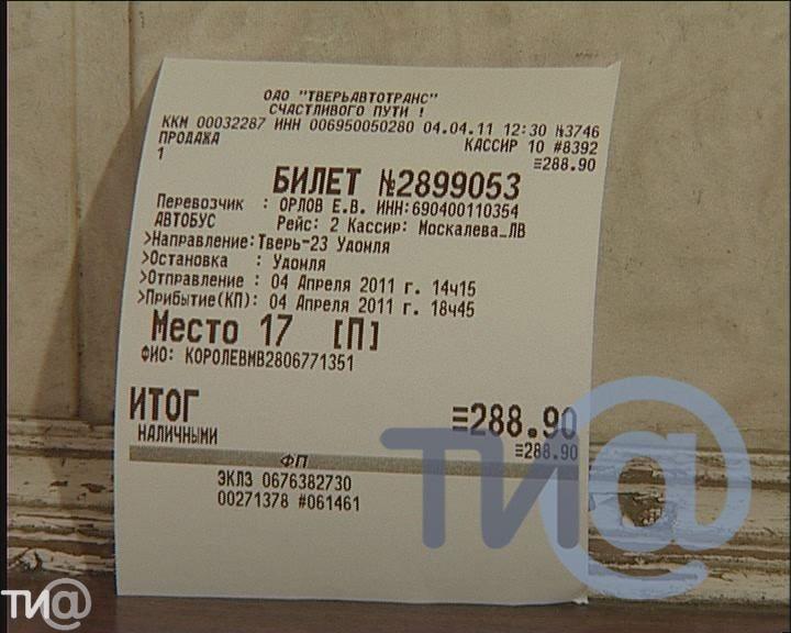 купить билет на автобус нижний новгород самара благоприятен для смены