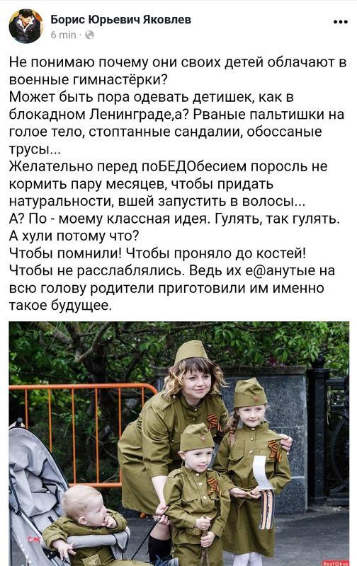 Росію дуже непокоїть те, куди рухається така ситуація, - Путін порівняв санкції з грою у футбол за правилами дзюдо - Цензор.НЕТ 1788