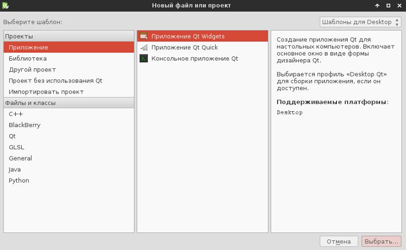Ответы@Mail Ru: Qt creator, нету режима GUI приложения qt