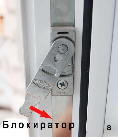 Ответы@mail.ru: фурнитура для пластиковых окон.